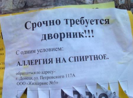 Украина по-прежнему планирует реструктуризировать кредит Путина Януковичу на $3 млрд, - Яресько - Цензор.НЕТ 4315
