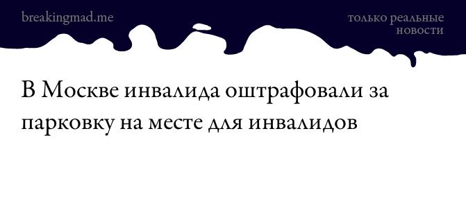 проститутка для инвалида в москве